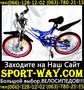 Купить подростковый велосипед Profi 20 можно у нас---