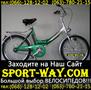 Купить Складной велосипед Ardis FOLD 20 можно у нас---