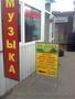 Продам магазин 14 кв.метров на авторынке по ул.Кирова