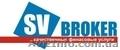SV-Broker,  качественные финансовые услуги