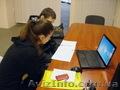 Курсы Немецкого  языка в Николаеве от Территории знаний - Изображение #3, Объявление #777248