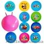 Мяч прыгун для фитнеса гири,  с рожками 45см, 55см,  цвета в ассортименте