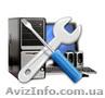 Ремонт компьютеров на дому в Николаеве