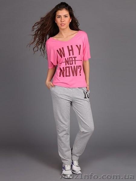 Одежда для девушек  Интернет магазин молодежной одежды дешево f89e487b89d