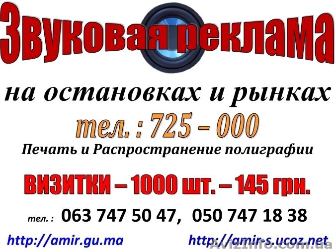 объявления проститутки николаев