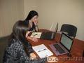 Курсы Программа 1С 8.2 бухгалтерия (Лицензия) «Территория Знаний» - Изображение #3, Объявление #777177
