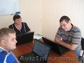 Компьютерные курсы для начинающих  от Территории знаний  - Изображение #4, Объявление #777263