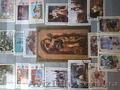 почтовые марки (искусство, флора, фауна), Объявление #1028458