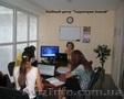 Курсы Создание и продвижение Веб-сайтов  от Территории знаний - Изображение #6, Объявление #777256