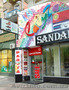 Аренда торговых помещений на ул. Советская г. Николаев - Изображение #2, Объявление #1101207