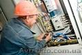 Работа квалифицированным электрикам
