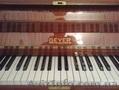 Пианино GEYER (Германия)