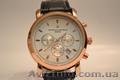 Мужские часы Vacheron Constantin Geneve (copper)