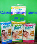 Подгузники Памперсы DADA ДаДа (Польша) Аналог Pampers Active Baby