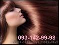 Купим Натуральные Волосы Дорого. Продать Волосы от 40 см. Цена Волос.