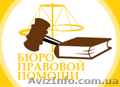 Алименты. Представительство в суде