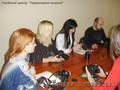 Курсы фотографии в Николаеве. Фотошоп - Изображение #2, Объявление #1581386