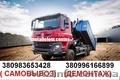 Самовывоз металлолом черный и цвет дорого вывоз за наш щет самые высокие цены !!, Объявление #1627340