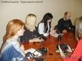 Курсы фотографии в Николаеве. Обучает Территория Знаний
