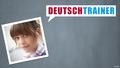 Профессиональное обучение немецкому языку