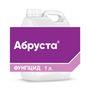 Фунгіциди виробництва компанії Corteva Agriscience™ (США), оригінал.