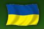 Украина Бесплатные объявления